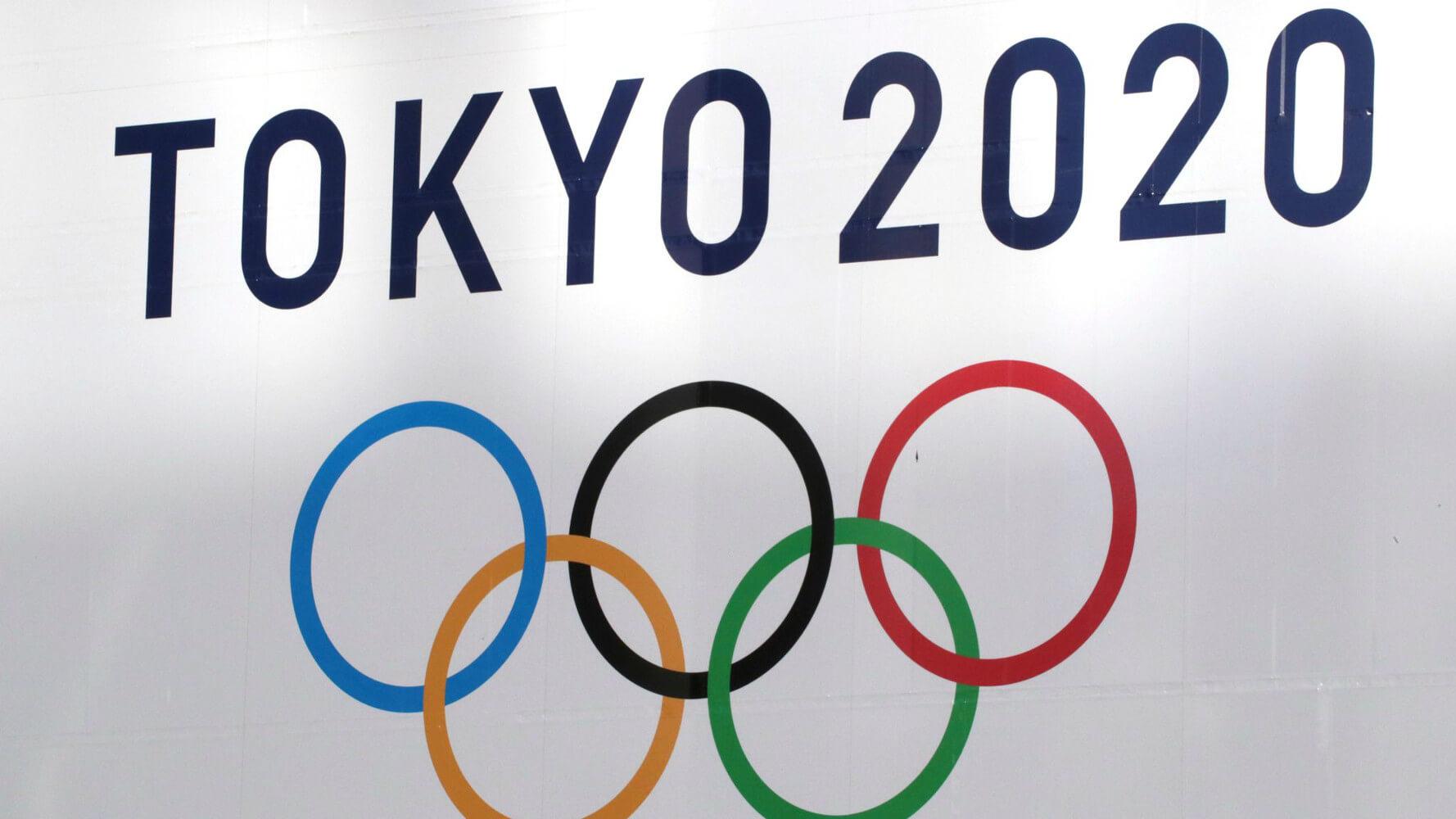 Central Gauteng Athletics at Tokyo 2020 Olympics